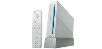 اربح الجوائز greenzoner Nintendo_Wii.jpg